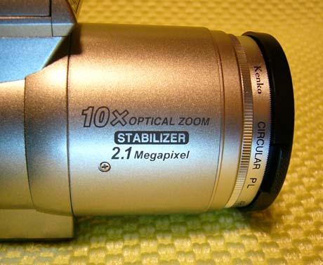 C-2100UZ STABILIZER